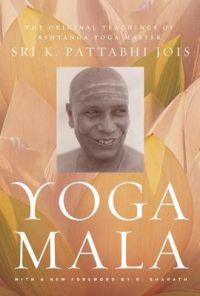 Yoga Mala: Book by K. Pattabhi Jois