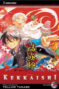 Kekkaishi: 35: Book by Yellow Tanabe