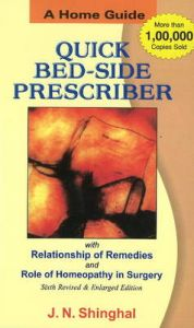 HOMOEOPATHIC QUICK BED SIDE PRESCRIBER(A HOME GUIDE): Book by J.N. Singhal