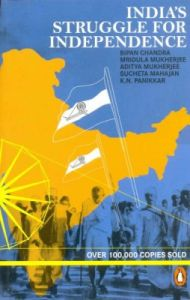 India's Struggle for Independence (English) (Paperback): Book by Bipan Chandra