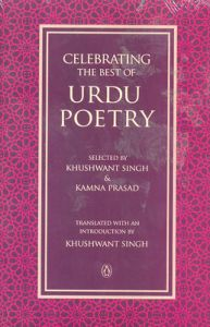 Celebrating the Best of Urdu Poetry (English) (Paperback): Book by Khushwant Singh