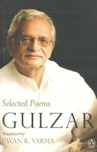 Selected Poems (English) (Paperback): Book by Gulzar