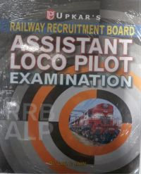 assistant loco pilot exam
