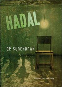 Hadal : Inspired by a True Story (English)(Hardcover): Book by  C P Surendaran