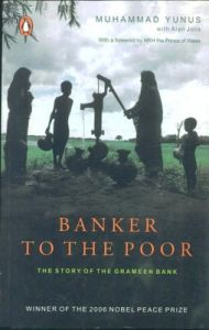 Banker to the Poor (English) (Paperback): Book by Muhammad Yunus