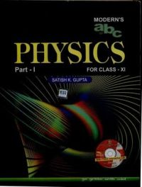 Moderns abc of physics for class xii part i ii with cd book moderns abc of physics for class xii part i ii with cd fandeluxe Gallery