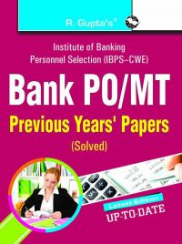 Bank P.O./MT Previous Solved Papers: Book by R. Gupta