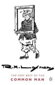 Very Best of the Common Man (English) (Paperback): Book by R.K. Laxman