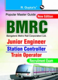 Bmrc: Junior Engineer Station Controller Train Operator: Book by R. Gupta
