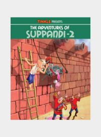 The Adventures of Suppandi - 2 (English) (Paperback): Book by Luis Fernandes