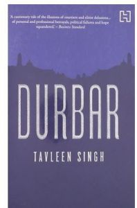 Durbar (English) (Paperback): Book by Tavleen Singh