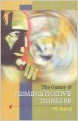 The Galaxy of Administrative Thinkers (English) 01 Edition: Book by P. B. Rathod