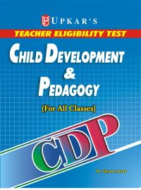 Teacher Eligibility Test Child Development & Pedagogy (For All Classes): Book by Dr. Shyam Anand