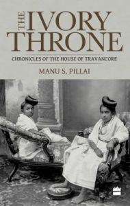 The Ivory Throne : Chronicles of the House of Travancore (English) (Paperback): Book by Manu S. Pillai