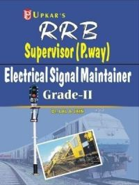 R.R.B.Supervisor (P.Way)/ Electrical Signal Maintainer Grade II Exam: Book by Dr. Lal & Jain