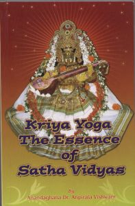Kriya Yoga The Essence of Satha vidyas: Book by Anandaghana