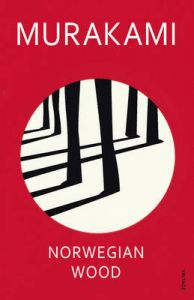 Norwegian Wood (English) (Paperback): Book by Haruki Murakami