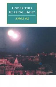 Under This Blazing Light: Book by Amos Oz