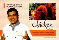 Chicken Recipes (English) (Paperback): Book by Sanjeev Kapoor