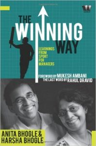 THE WINNING WAY:LEARNINGS FROM SPORT MANAGERS: Learning from Sport for Managers: 1: Book by Harsha Bhogle