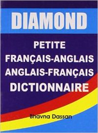 Diamond Francaisanglais Anglaisfrancais Dictionnaire(Minni) French(PB): Book by Bhavna Dassan