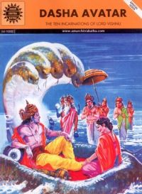 Dasha Avatar: The Ten Incarnations of Lord Vishnu (English) (Paperback): Book by Kamala Chandrakant