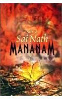 Shree Sai Nath Mananam English(PB): Book by B.V.N. Swami
