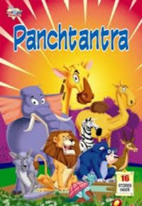 Panchtantra English (HB): Book by Rachna Bhola Yamini