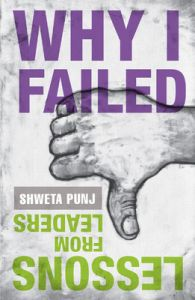 Why I Failed-Bpb (English) (Paperback): Book by Shweta Punj