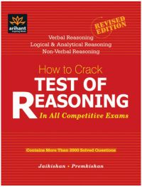 How to Crack Test of Reasoning : In All Competitive Exam (English) Revised Edition (Paperback): Book by Jaikishan