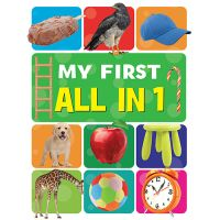 My First all in 1: Book by Pegasus Team