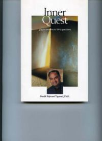 Inner Quest: Yoga's Answer's to Life's Questions: Book by Pandit Rajmani Tigunait