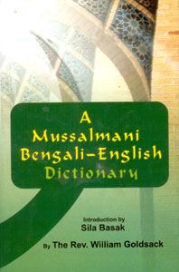 A Mussalmani Bengali-English Dictionary: Book by Rev. William Goldsack