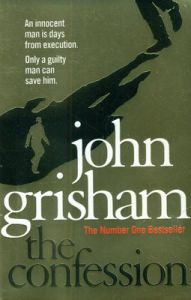 The Confession (English) (Paperback): Book by John Grisham