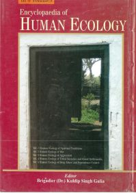 Encyclopaedia of Human Ecology (War), Vol. 2: Book by K.S. Gulia