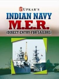 Indian Navy M.E.R. (Direct Entry for Sailors)