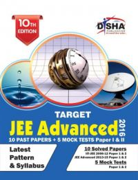 TARGET JEE Advanced 2016 (Solved Papers 2006-2015 + 5 Mock Tests Papers 1 & 2) 10th Edition (English) (Paperback): Book by Disha Experts