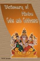 Dictionary of Hindu Gods and Goddesses: Book by T.R.R. Iyengar