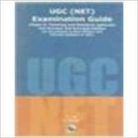 UGC Net priksa guide: Book by C. Lal