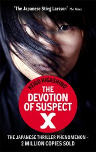 The Devotion Of Suspect X (English) (Paperback): Book by Keigo Higashino