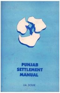 Punjab Settlement Manual: Book by James McCrone Douie