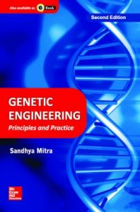 Genetic Engineering : Principles and Practice (English) 2nd