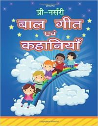 Pre Nursery Rhymes Story Book Hindi Best Price In India
