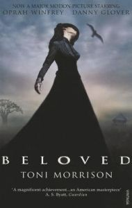 Beloved (English) (Paperback): Book by Toni Morrison