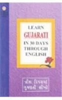 Learn Gujarati In 30 Days Through English English(PB): Book by Krishna Gopal Vikal