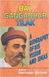 date of birth of bal gangadhar tilak