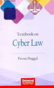 Textbook on Cyber Laws: Book by Pavan Duggal
