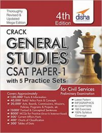 Crack General Studies CSAT - Paper 1 with 5 Mock Tests (IAS Prelims) Fourth Mega Edition: Book by Disha Experts