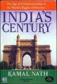 India's Century: Book by Kamal Nath