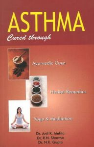 ASTHMA: Book by Mehta Anil